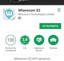 Elari SafePhone — бабушкофон с функциями SOS и отслеживания
