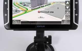 GPS-навигатор «Эксплей»: описание, модели, настройка и обновления