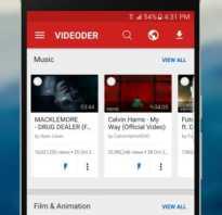 Как скачать видео с Youtube на телефон: самые простые способы и полезные сервисы