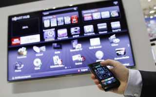 Управление телевизором с планшета или телефона на ОС Андроид