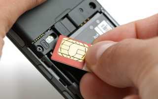 Как отключить запрос PIN-кода – Онлайн-поддержка
