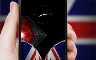 Способы установки обоев для экрана блокировки на Android
