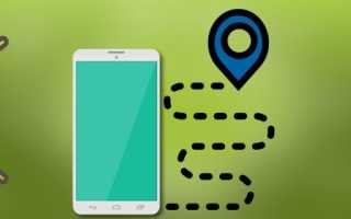 Как отследить местоположение человека по номеру телефона и не только