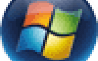 [Инструкция] 5 Простых способов создания учетной записиWindows 7