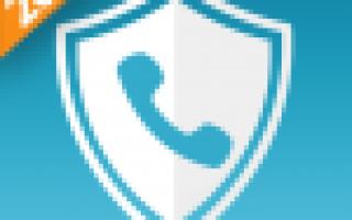 Приложение Call Blocker — черный и белый список для Андроид