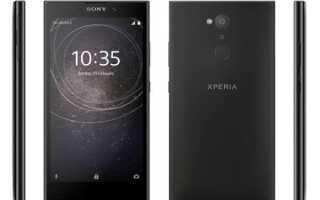 Sony Xperia L2 — Обзор недорогого смартфона со всеми нужными функциями