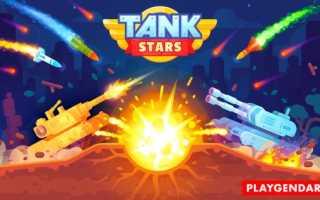 Скачать Tank Stars на андроид 1.3.1