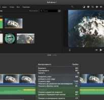 Программы для обрезки видео — 7 лучших видеоредакторов