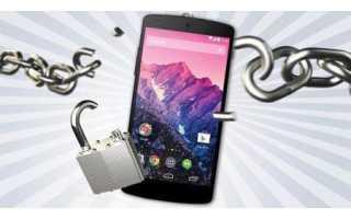 Приложения, которые помогут понять, кто пытался разблокировать ваш смартфон — AndroidInsider.ru