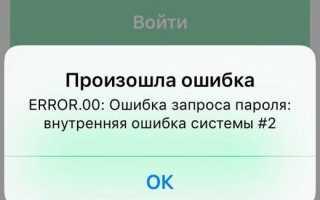 Почему не работает Личный кабинет Мегафона: внутренние ошибки системы и «аккаунт заблокирован»