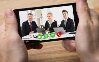 Как за 5 минут превратить телефон в веб-камеру: 3 простых способа