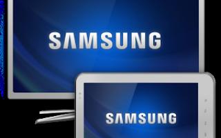 Samsung Smart View — что это и как работает?