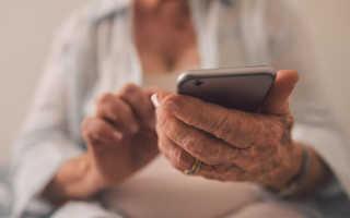 5 способов сделать обычный Android смартфон удобным для пожилых людей