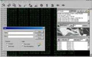 Hex-редакторы vs. malware: Выбираем шестнадцатеричный редактор для анализа бинарников