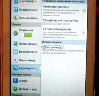 Как отформатировать планшет Самсунг