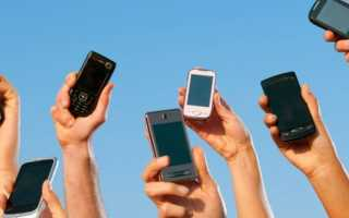 Частоты сотовой связи 2G, 3G, 4G