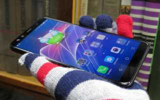 Обзор BQ BQ-6000L Aurora. Смартфон с 4 камерами и экраном 18:9