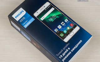 Philips Xenium X818— мощный аккумулятор встильном корпусе