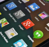 Ошибка при синтаксическом анализе пакета на телефоне Андроид – как исправить?