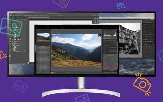 Приложения для обработки фотографий, которые ты точно оценишь