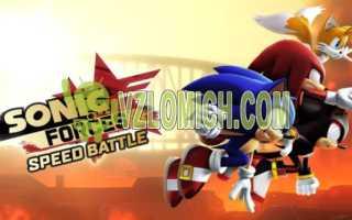 Sonic Forces: Speed Battle (все разблокировано)