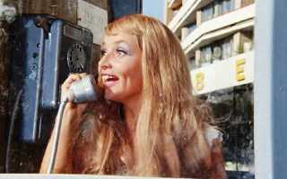 Скрытые тарифы операторов — как сэкономить на мобильной связи