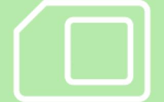Абонент в сети не зарегистрирован – что это значит на МТС, Теле2, Билайн