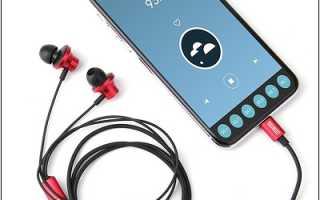 FM-радио на телефоне — как слушать радио на смартфоне?