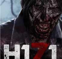 H1Z1: Just Survive скачать торрент