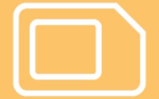 Как установить пароль на SIM-карту и зачем это нужно