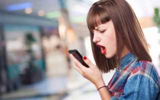 Почему тормозит телефон? Наиболее вероятные причины — AndroidInsider.ru