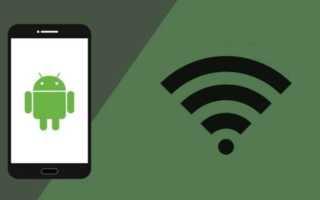 12 лучших Android-приложений для хакинга Wi-Fi