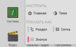 FX File Explorer 8.0.1.0