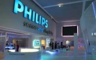 Светотехника PHILIPS