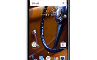 Обзор смартфона FLY Power Plus 2 — доступный долгожитель