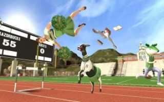 Скачать Goat Simulator на андроид v.1.5.0
