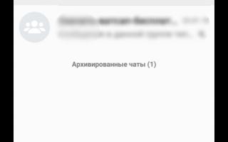 Как удалить резервную копию Whatsapp с Гугл диска или телефона