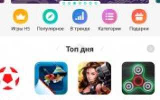 Nine Store – 9 Стор на Андроид