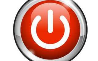 Нужно ли бояться сообщения «reboot system now»?