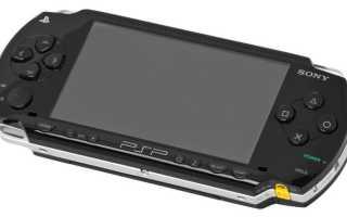 Прошивка PSP. Что такое прошивка PSP и для чего она нужна?