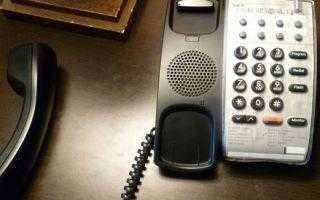 Тональный режим телефона — что это и как в него перейти?