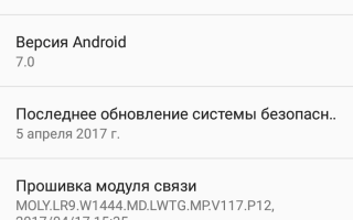 Видео: Как пользоваться режимом разработчика в Android — AndroidInsider.ru
