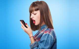 Телефон абонента занят, оставьте сообщение после сигнала — что это значит