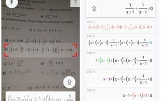 Полезные программы для решения задач по математик