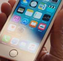 Российская цена iPhone SE опустилась до 15 тысяч рублей