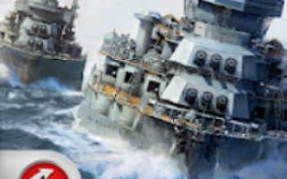 Скачать World of Warships Blitz на андроид v.1.5.0