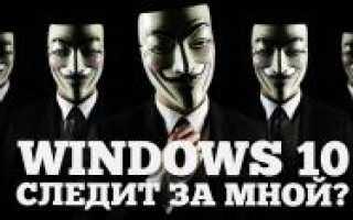 Подлый трюк. Microsoft переименовала шпионский сервис DiagTrack и снова запустила его у всех пользователей
