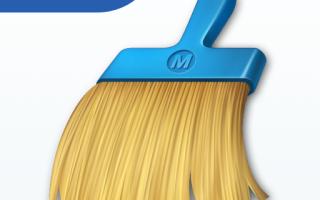 Clean Master Lite 3.1.5 для Андроид