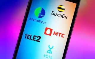 Лучший тариф для мобильного интернета — обзор безлимитов от МТС, Мегафон, Билайн и Tele2