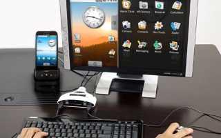 Как передать видео с телефона на компьютер — 3 простых способа